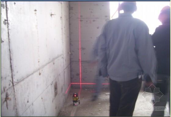 建筑工程实测实量操作培训课件(混凝土 砌筑 抹灰)