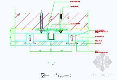 北京某住宅项目建筑节能专项施工方案