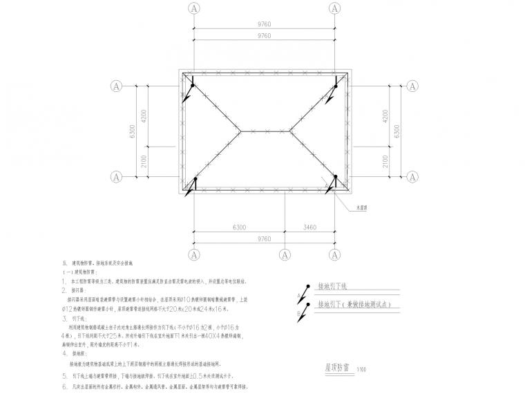 江西某经济型别墅全套施工图(建筑结构水电)_17
