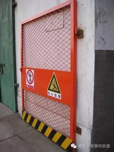 图解安全文明标准化工地防护设施做法,这可是最全的!_12