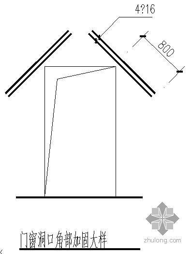 某门窗洞口角部加固大样节点构造详图