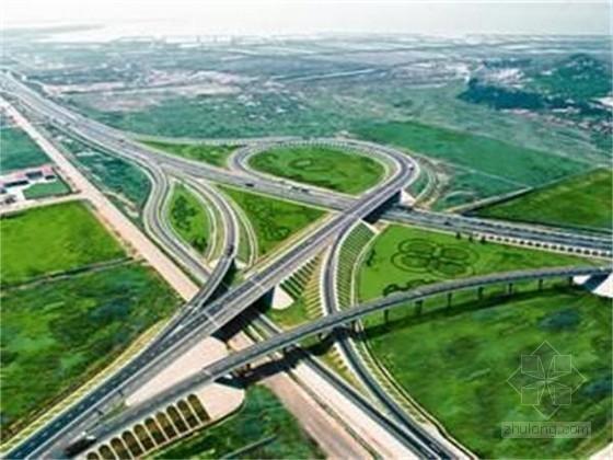 [山东]公路桥梁工程监理细则(227页 互通式立交 公路I级)