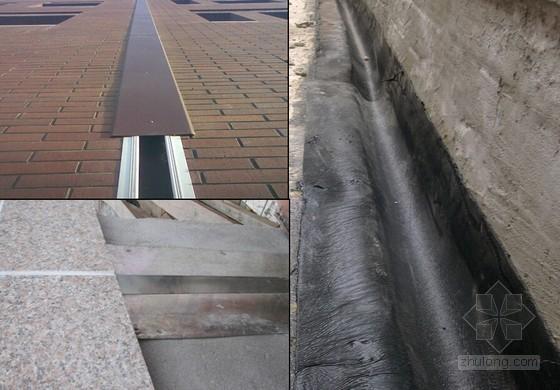 [QC成果]提高室外伸缩缝防渗漏施工质量