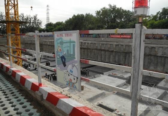 [北京]框剪结构教学楼项目安全文明施工汇报讲义