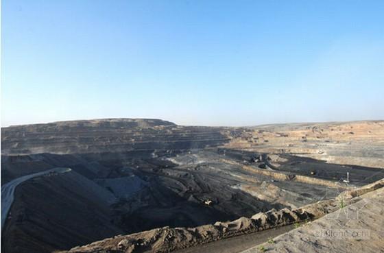 [内蒙古]露天煤矿建设工程概算书(设计生产能力为1.20Mt/a)