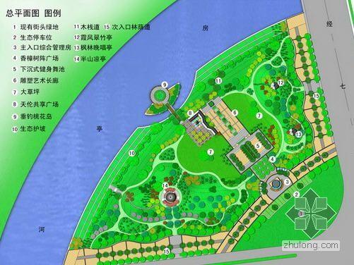 小型公园景观设计及专项研究