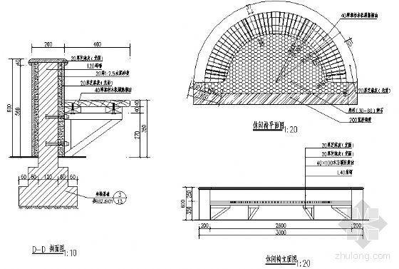 休闲椅施工图-4