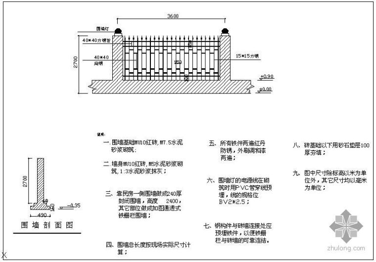 某围墙剖面砌体结构构造大样节点构造详图