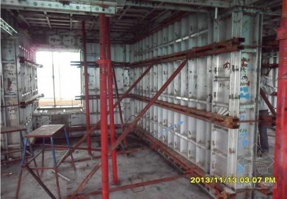 建筑工程铝合金模板施工实施手册(31页,附图丰富)