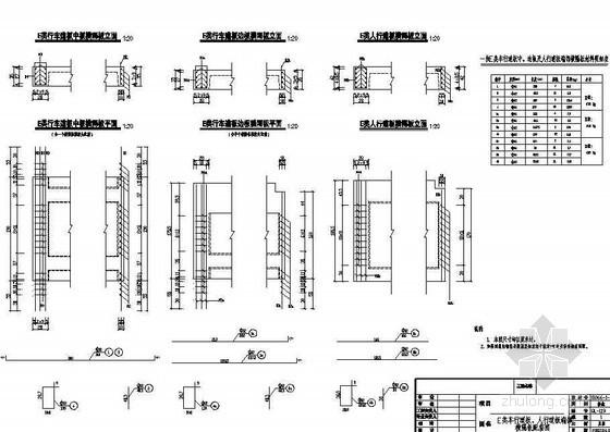 中承式系杆拱桥车行道板、人行道板端部横隔板配筋节点详图