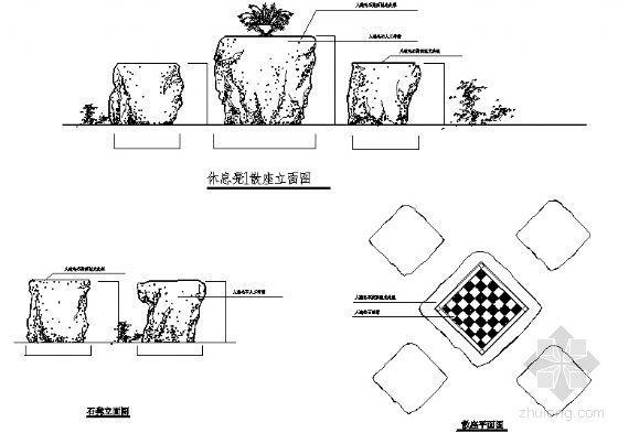 石质休息凳详图-4