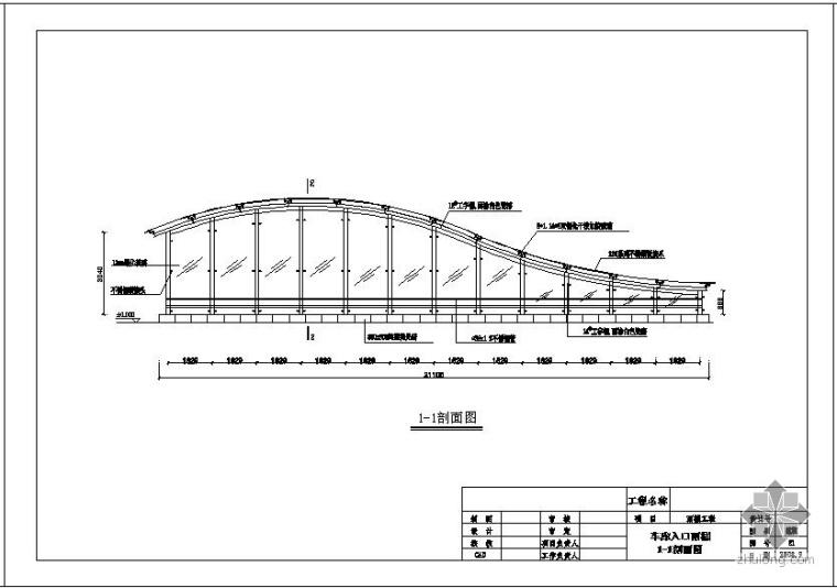 某办公楼钢结构雨棚方案设计图