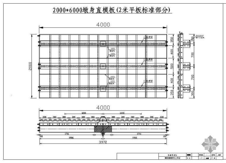 对拉墩身模板设计图_2
