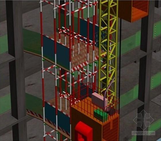 [江苏]高层框剪结构发电厂施工组织设计(352页)