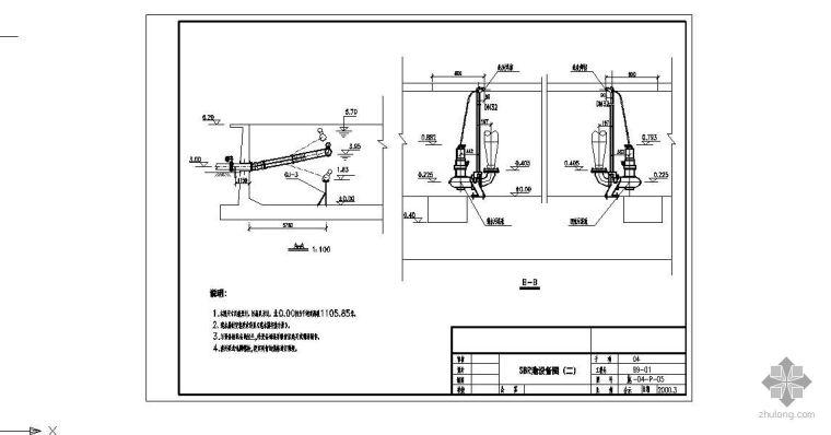 某10万吨污水处理厂sbr工艺设计详图