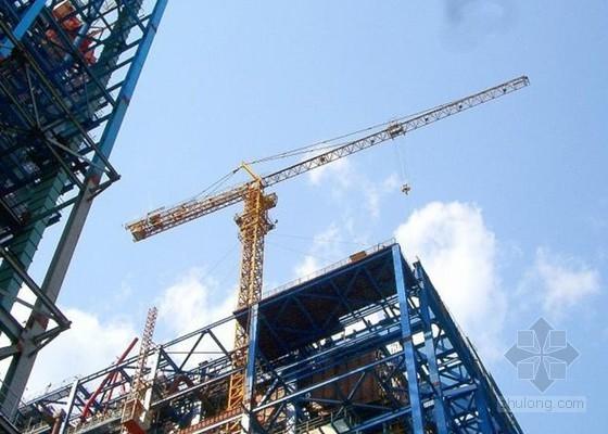 建筑施工塔式起重机安装、使用、拆卸安全技术规程解读