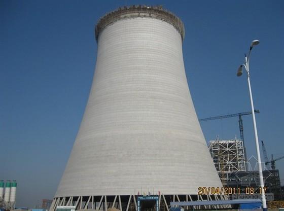 [QC成果]控制冷却塔三角架水平施工缝错台数量的措施(电力设施)