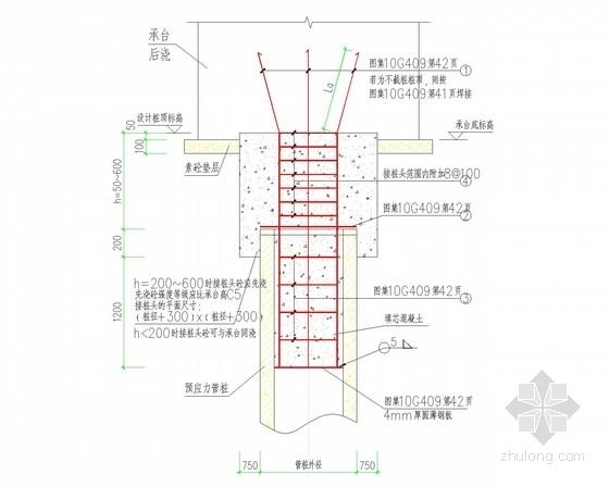 [江西]住宅楼预应力高强混凝土管桩基础施工图