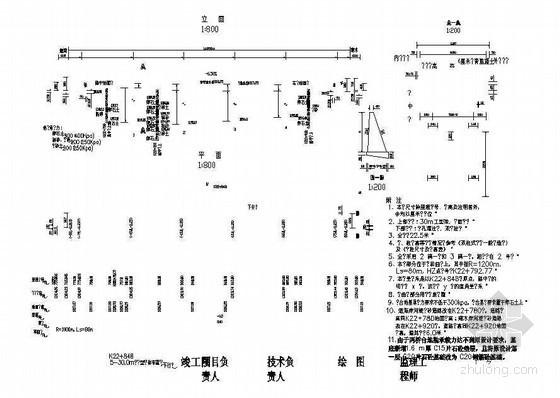 5-30米预应力混凝土Ⅰ形梁桥平面布置节点详图设计