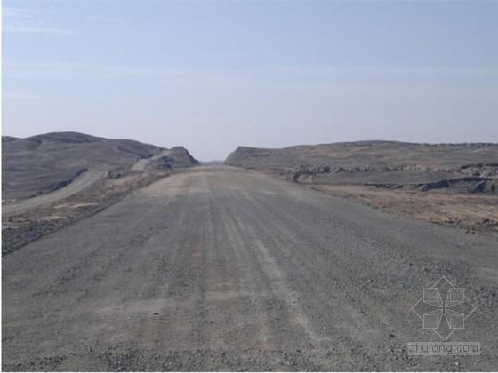 混凝土方格骨架护坡图资料下载-[新疆]铁路工程土建施工实施性施工组织设计207页(路桥涵)