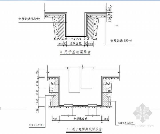 [深圳]框架结构住宅楼工程施工组织设计