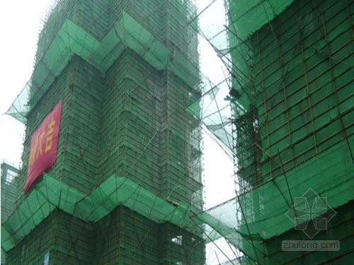 [安徽]高层住宅工程安全标准化创优措施(实用性高 120页)