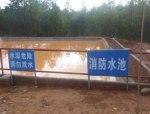 只存室外消防水的单纯一个埋地消防水池,如何做水池溢流呢?