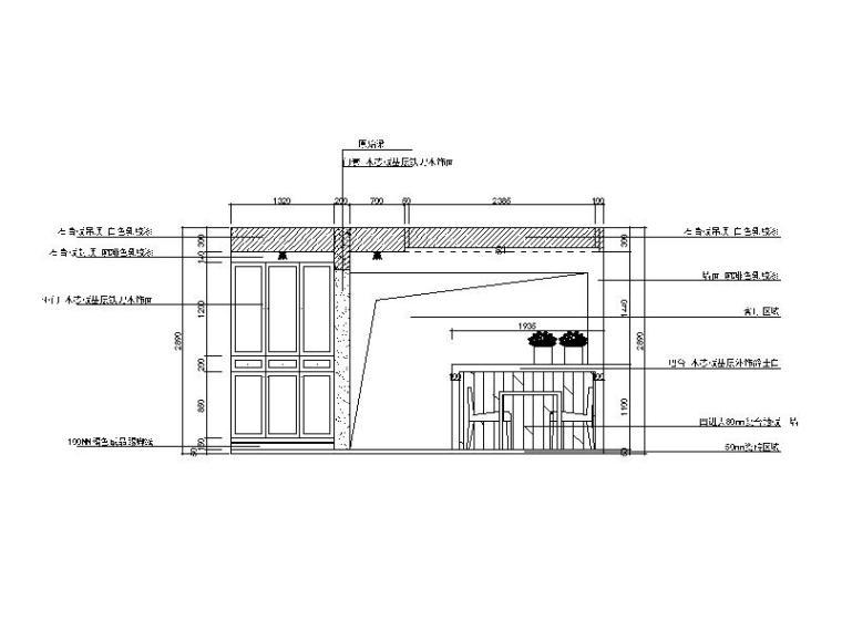 现代风格二居室样板房设计CAD施工图(含效果图)_2