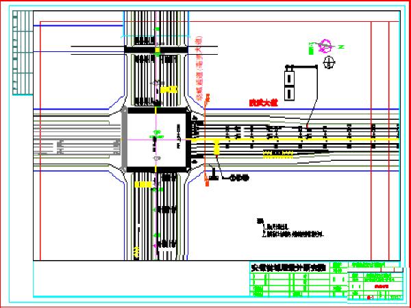 道路工程施工设计图纸(共236张,含道路设计说明)_1