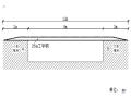 隧道仰拱栈桥设计计算实例