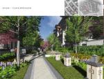 [上海]美域东方美学别墅区景观设计