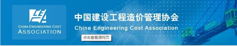 2016年工程造价毕业论文范文3篇