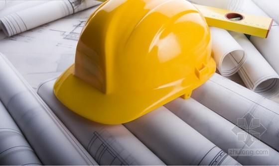 国企编制建筑工程技术管理手册安全篇(137页)