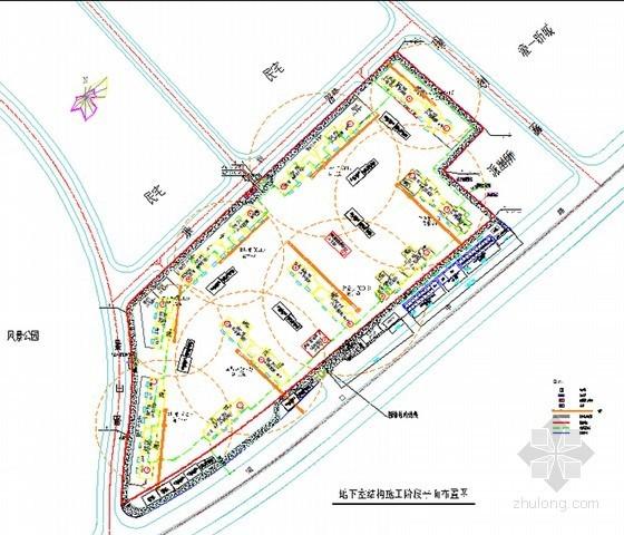 剪力墙结构住宅楼工程高大模板安全专项施工方案(110页 附图)