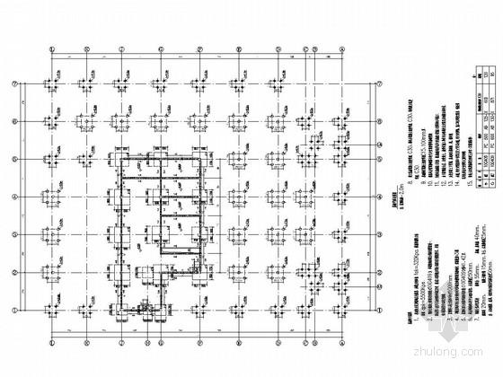[辽宁]地上二层框架结构工业厂房结构施工图