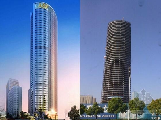 48层混合框架核心筒结构财富中心结构施工图