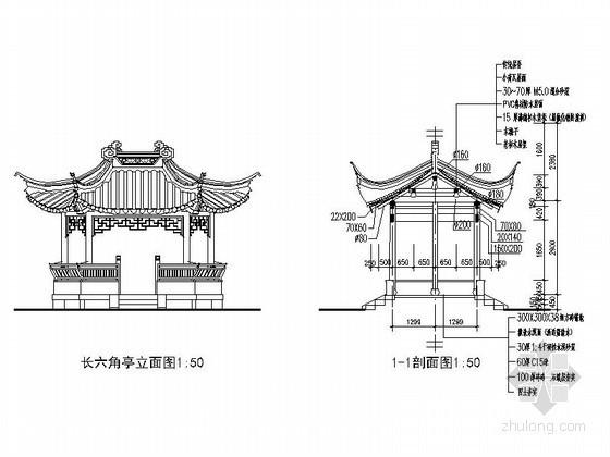 长六角亭设计施工图