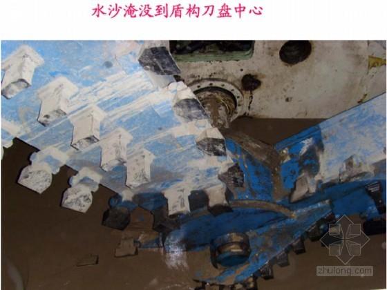 盾构隧道端头地层加固辅助工法及盾构进出洞事故案例