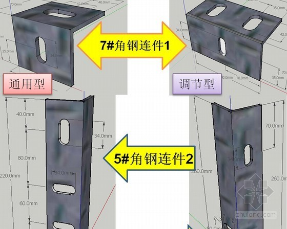 [QC成果]网架吊顶用轻钢结构层施工工艺的改进