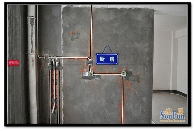 装修水电改造注意事项图解,感觉这篇是最完整的~