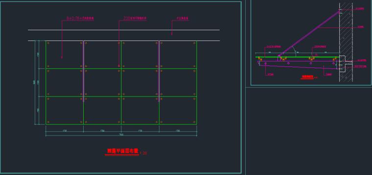 各类型钢结构雨棚施工图_2