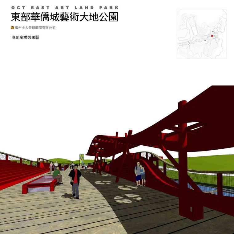 深圳东部华侨城大地公园景观规划设计-35