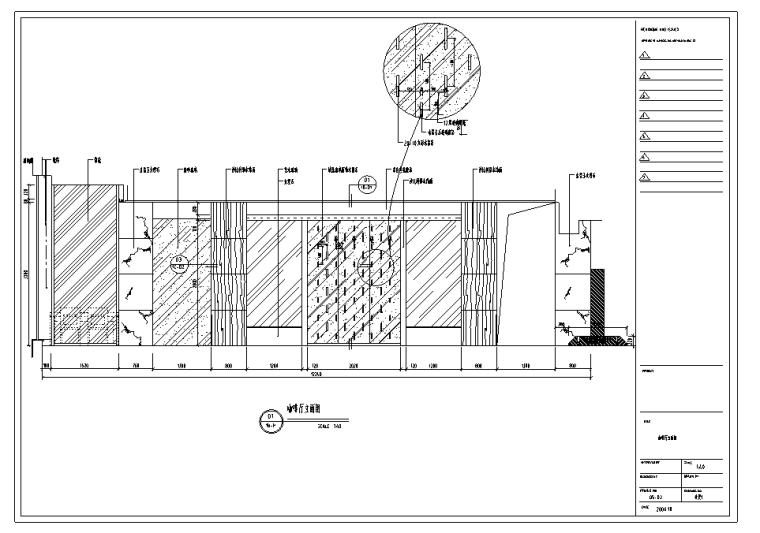 某西餐厅内咖啡厅室内装修设计施工图(20张)