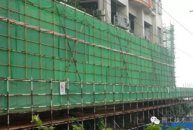 建筑施工安全119问,脚手架/基坑支护/临边/机械……