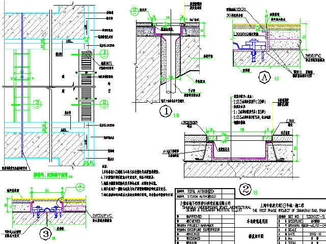 含换乘站地连墙旋喷桩围护地下三层岛式站台地铁车站设计图242张(6个出入口,16座风井)