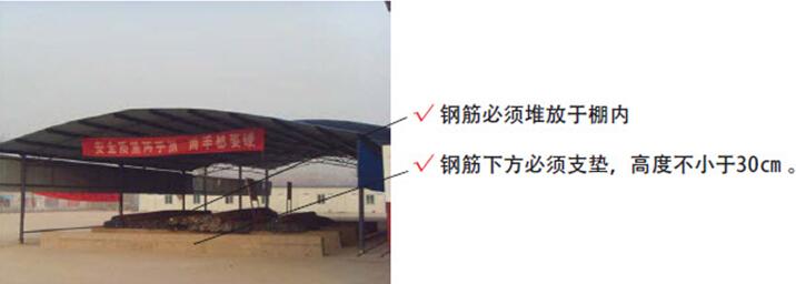 桥梁钢筋加工、除锈、焊接施工标准化看这里!