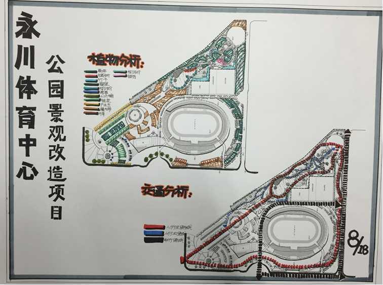 重庆市永川区,永川体育中心改造项目_10