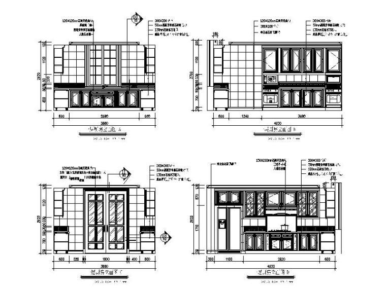【浙江】某别墅样板间设计施工图(室内方案软装)_6