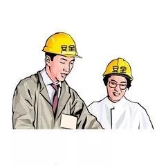 二十套施工安全生产制度,再多大检查也不怕!
