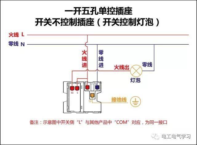 【电工必备】开关照明电机断路器接线图大全非常值得收藏!_9